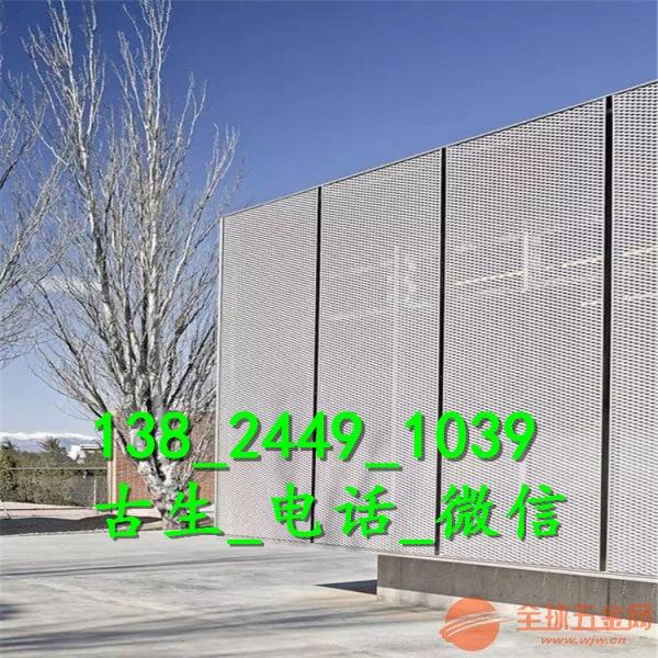 凹型铝幕墙板 雕花铝单板质量保证