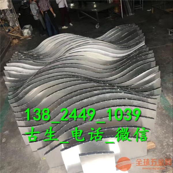 雕花双曲铝板 烤漆铝单板质量保证
