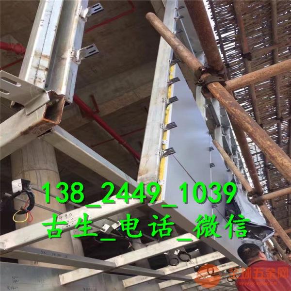 广东铝单板价格 造型铝单板质量保证