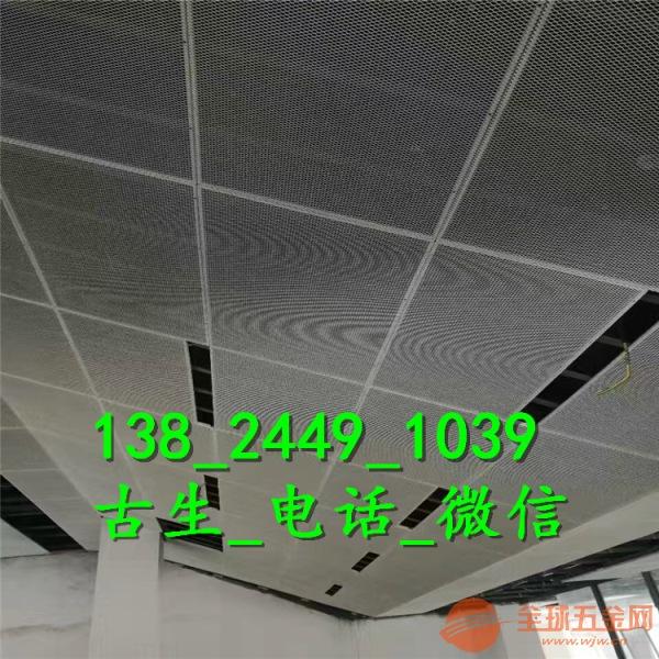 铝单板供应商 装饰铝单板现货供应