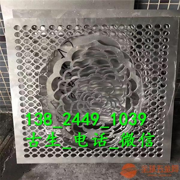 铝单板加工中心 装潢铝单板厂家价格