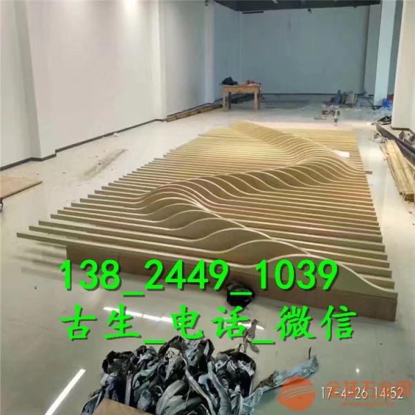 波浪形铝单板 异型铝单板近期报价