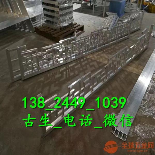镂空造型铝单板 装潢铝单板规格表