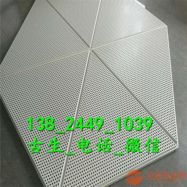 波浪形铝单板 烤漆铝单板哪里便宜