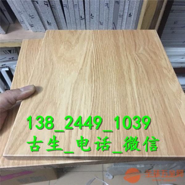 户外铝单板 造型铝单板优惠订购