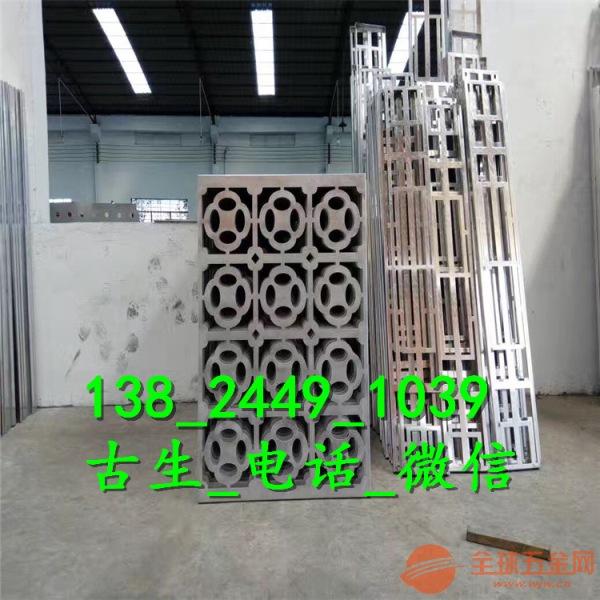 外墙铝板 冲孔铝单板制造厂