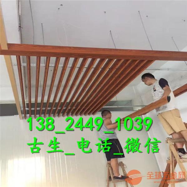 波浪形铝单板 冲孔铝单板优惠订购