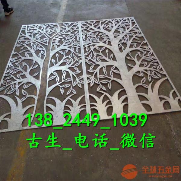 穿孔异型铝板 新型幕墙铝板厂家价格