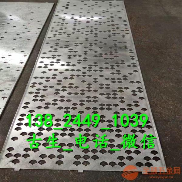 佛山铝板厂家 烤漆铝单板厂家直销