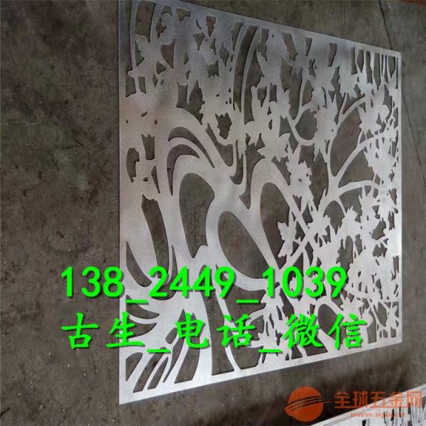 镂空造型铝单板 5D铝单板价格表