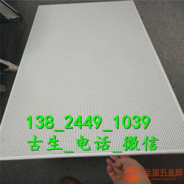 外墙铝板 异型铝单板市场价