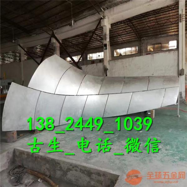 广州铝单板 弧形铝单板批发厂家