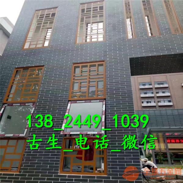 广州铝单板 穿孔铝单板品牌厂家