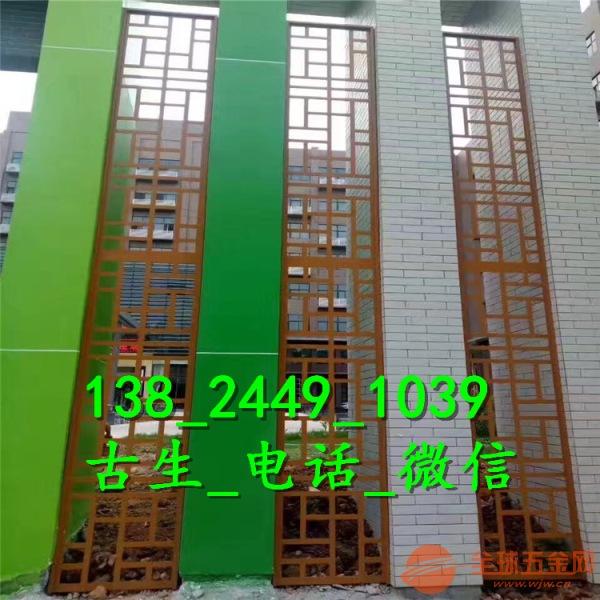 铝单板加工中心 装饰铝单板生产企业