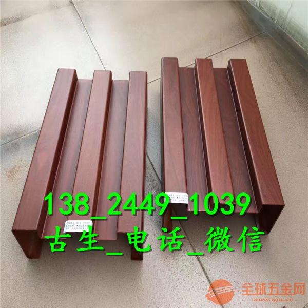 隔断铝单板 烤漆铝单板销售公司