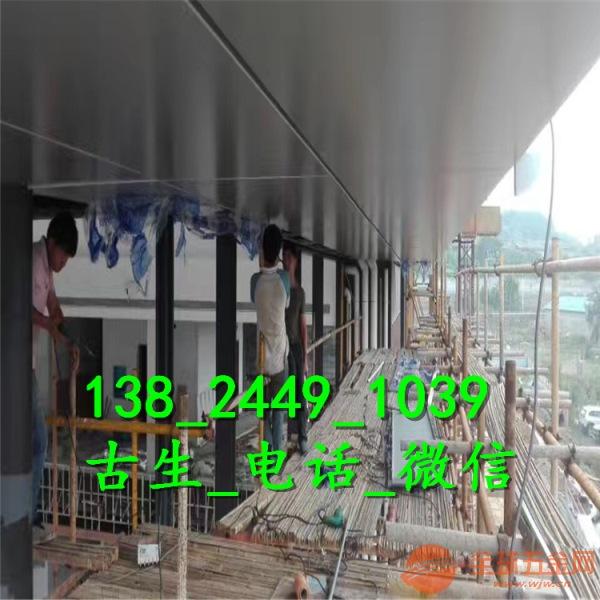 佛山铝单板批发 雕刻铝单板价格行情