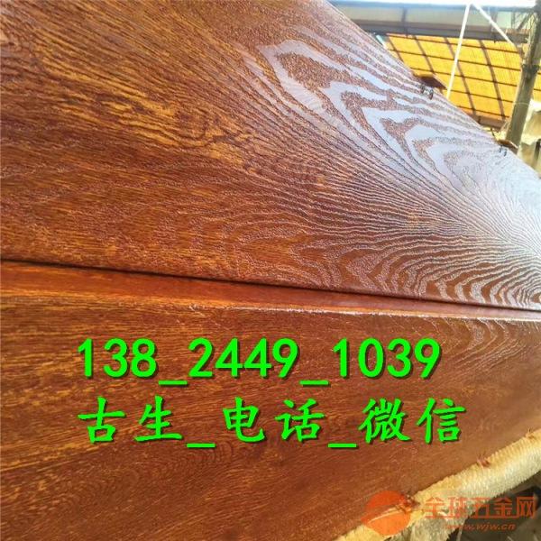 凹型铝幕墙板 聚酯铝单板价格行情
