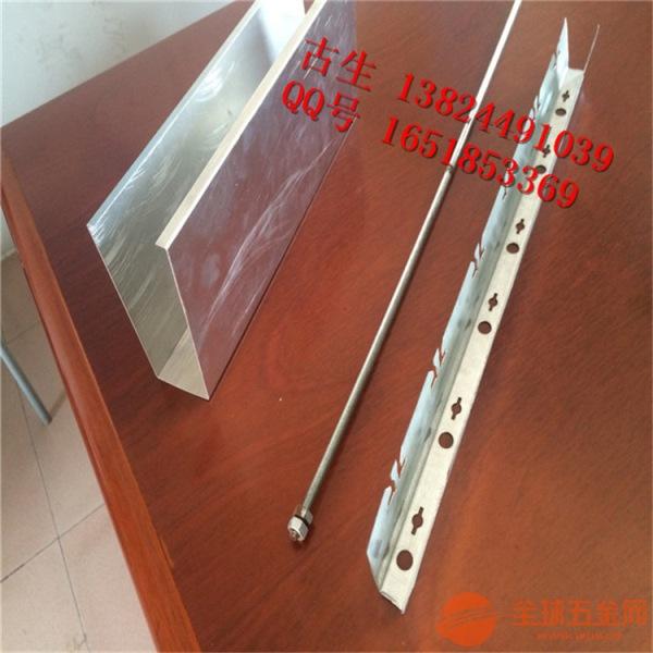 木纹铝方通 手感木纹方通 U型铝方通多少钱