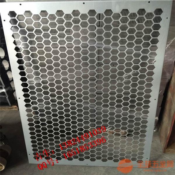 镂空造型铝单板 烤漆铝单板价格表