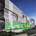 佛山铝单板 雕刻铝单板规格表