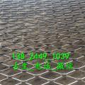 佛山铝板厂家 弧形铝单板现货供应