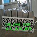 凹型铝幕墙板 烤瓷铝单板质量保证
