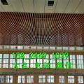 木纹幕墙铝板 木纹勾搭铝板 装饰石纹铝单板