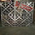 格栅铝方通 文登木纹铝方通 造型铝方通