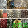 烤漆铝方通 铝方通报价 铝板铝方通厂家