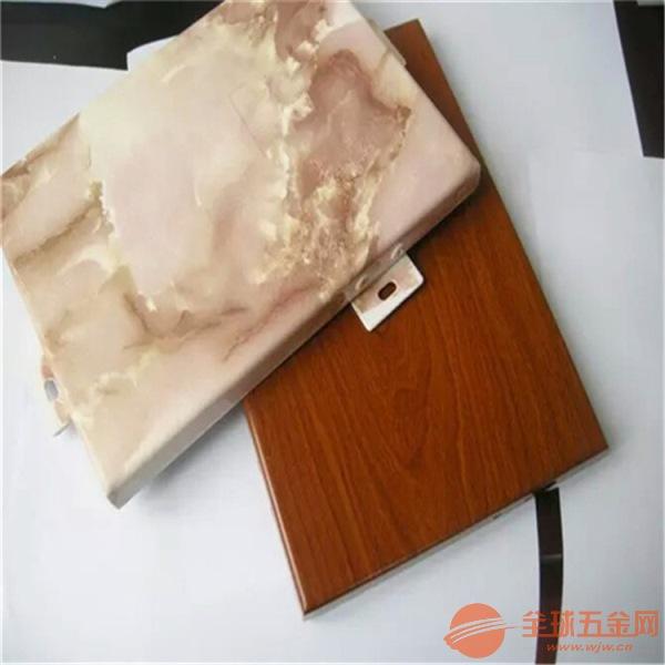 长沙石纹铝单板供应商 外墙铝单板装饰 氟碳铝单板订做