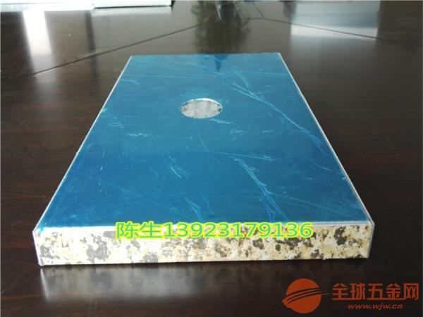 保山异型铝蜂窝板幕墙供应商 面板蜂窝板生产厂家
