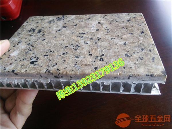 石纹铝蜂窝板幕墙价格实惠