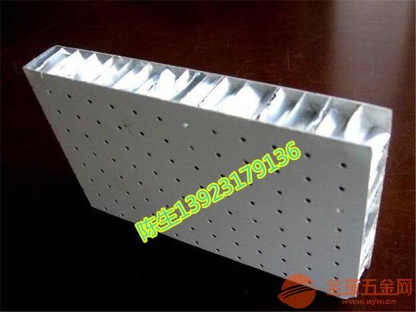 怒江氟碳铝蜂窝板吊顶厂家直销 冲孔蜂窝板装饰