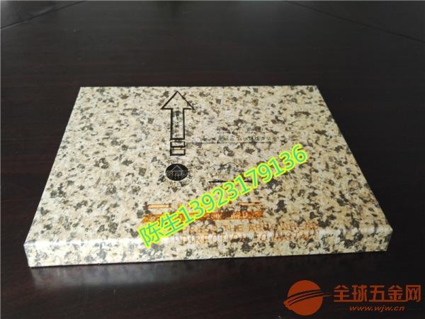 昆明石纹铝蜂窝板隔断供应商 幕墙蜂窝板报价