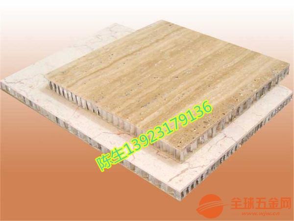 木纹铝蜂窝板供应安全可靠