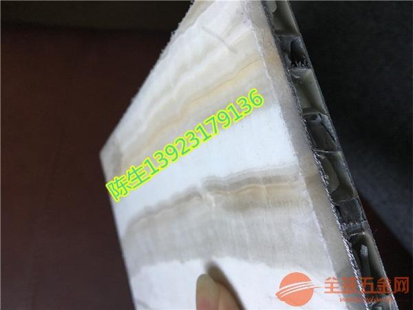 铝复合板装饰供应商