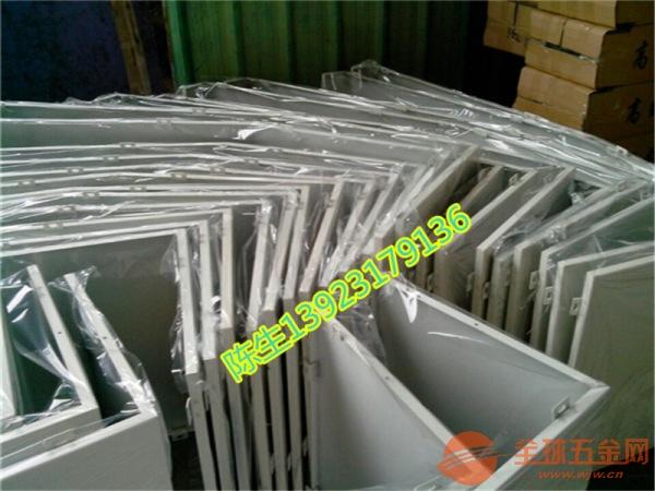 黄山 双曲装潢铝单板