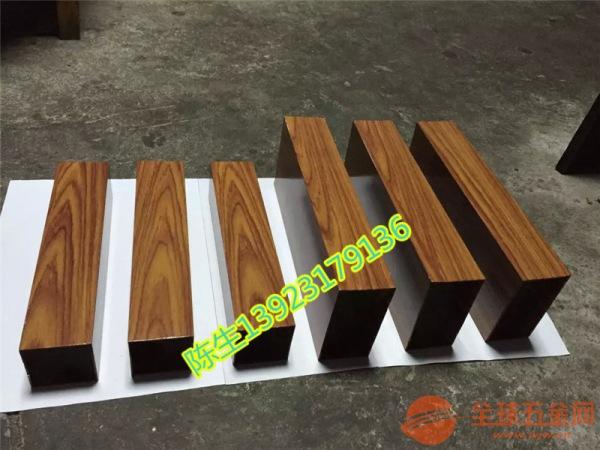郑州 铝方通厂家
