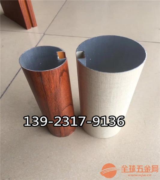 荆州 木纹铝方通吊顶