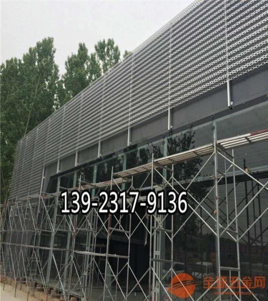 泰州 铝单板焊接铝方通