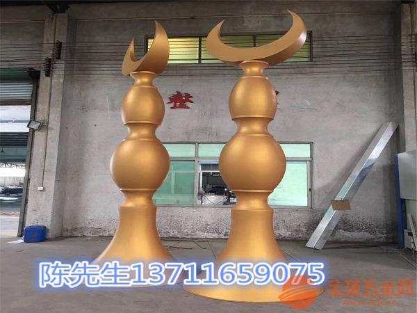 贵阳双曲铝单板厂家定做 弧型氟碳铝单板吊顶