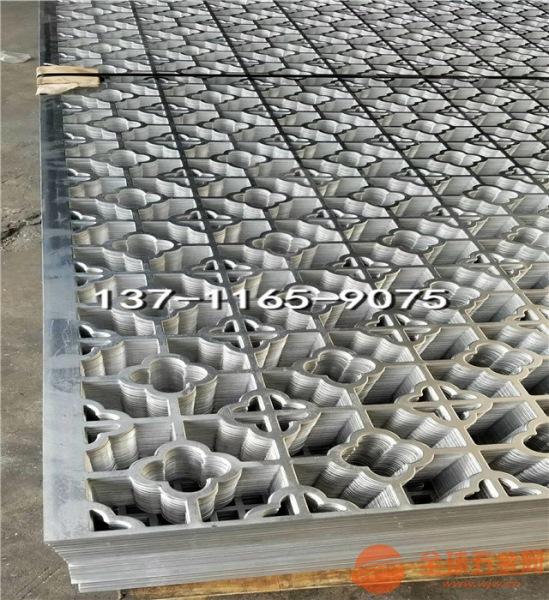 辽阳雕花铝窗花吊顶供应商 镂空铝窗花规格