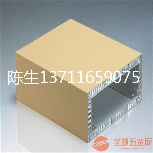 木纹铝蜂窝板幕墙生产厂家