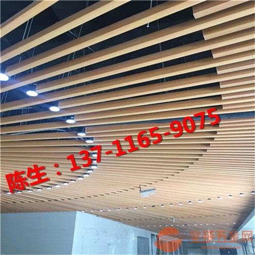 滁州艺术铝方通规格供应商 异型铝方通隔断 弧形铝方通吊顶