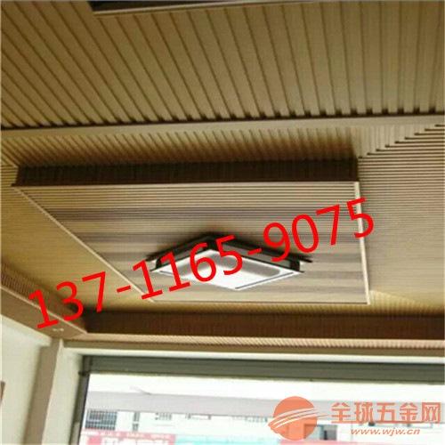 南阳外墙长城铝单板供应商 木纹弧形铝单板装饰 可订做