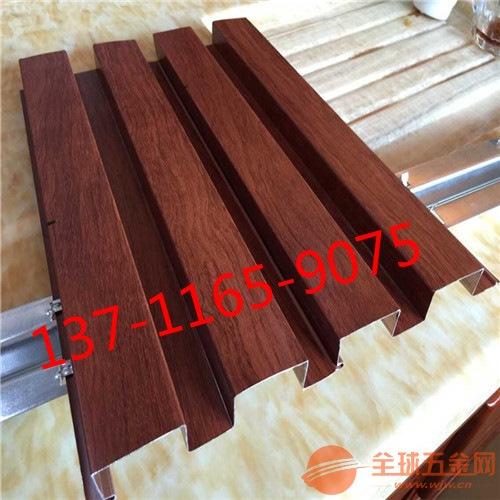 湖北长城凹凸铝单板订做 氟碳漆木纹铝单板供应厂家