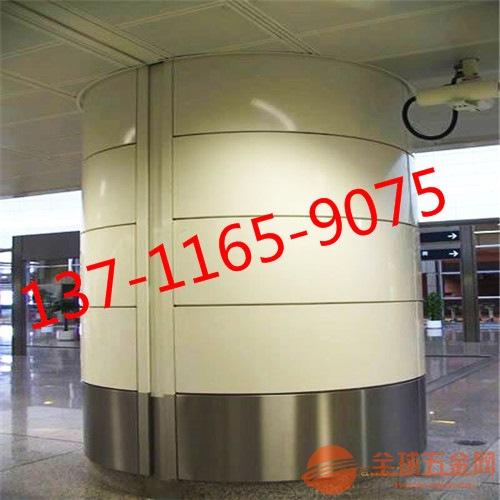 商场包柱铝单板厂家直销 地铁站包柱铝单板