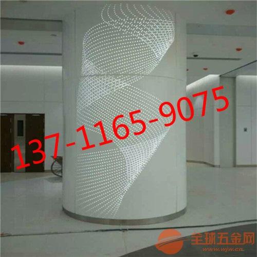 保山弧形包柱铝单板装饰 氟碳铝单板报价供应商
