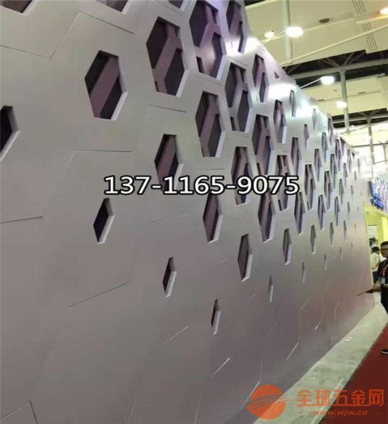 湘潭穿孔铝单板供应厂家 炫彩铝单板价格 可订做