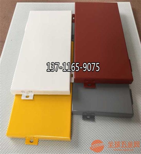 佛山铝单板全国供应厂家直销 氟碳铝单板吊顶
